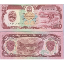 Афганистан 100 афгани 1990 год.