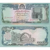 Афганистан 10000 афгани 1993г.
