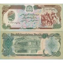 Афганистан 500 афгани 1979-91г.