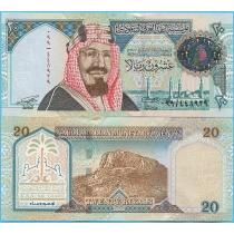 Саудовская Аравия 20 риалов 1999 год. Столетие Королевства Саудовская Аравия.