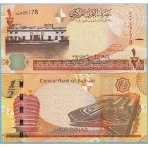 Бахрейн 1/2 динара 2006 (2008) год.