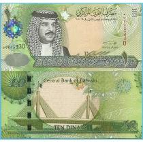 Бахрейн 10 динар 2008 год.