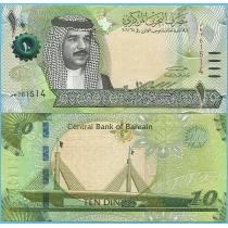 Бахрейн 10 динар 2016 год.