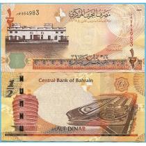 Бахрейн 1/2 динара 2006 год.
