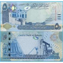 Бахрейн 5 динар 2016 год.