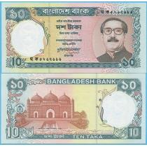 Бангладеш 10 так 1997 год