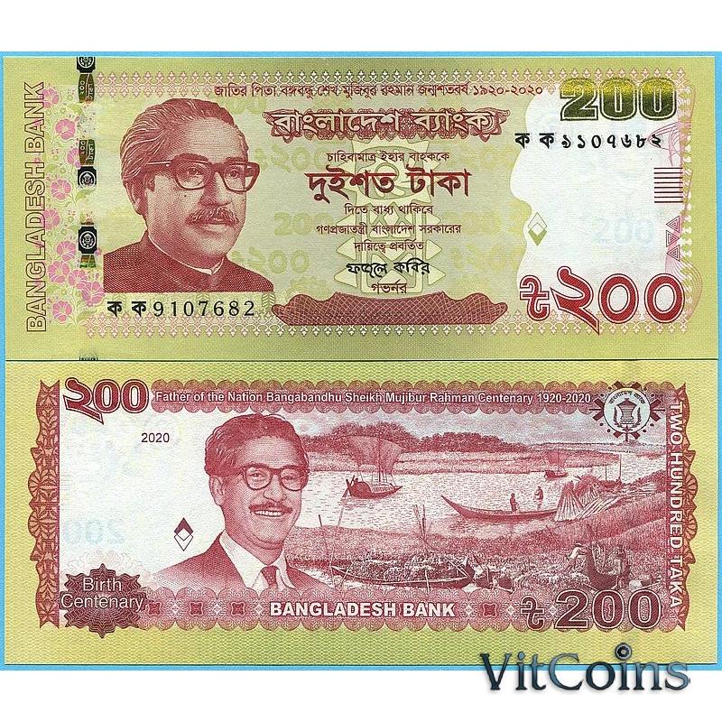 Банкнота Бангладеш 200 так 2020 год. 100 лет со дня рождения Муджибура Рахмана.