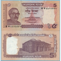 Бангладеш 5 так 2011 год. Тип 2
