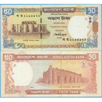 Бангладеш 50 так 2010 год.