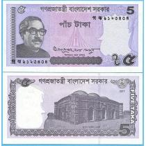 Бангладеш 5 так 2017 год.