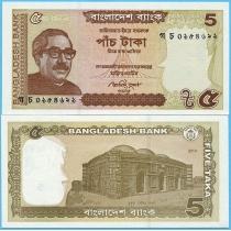 Бангладеш 5 так 2014 год.