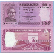 Бангладеш 10 так 2015 год.