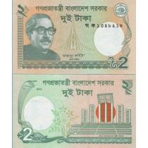 Бангладеш 2 таки 2013 год