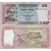 Бангладеш 50 так 2013г.