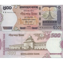 Бангладеш 500 так 2008 год.