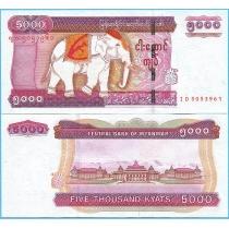 Мьянма 5000 кьят 2014 год.