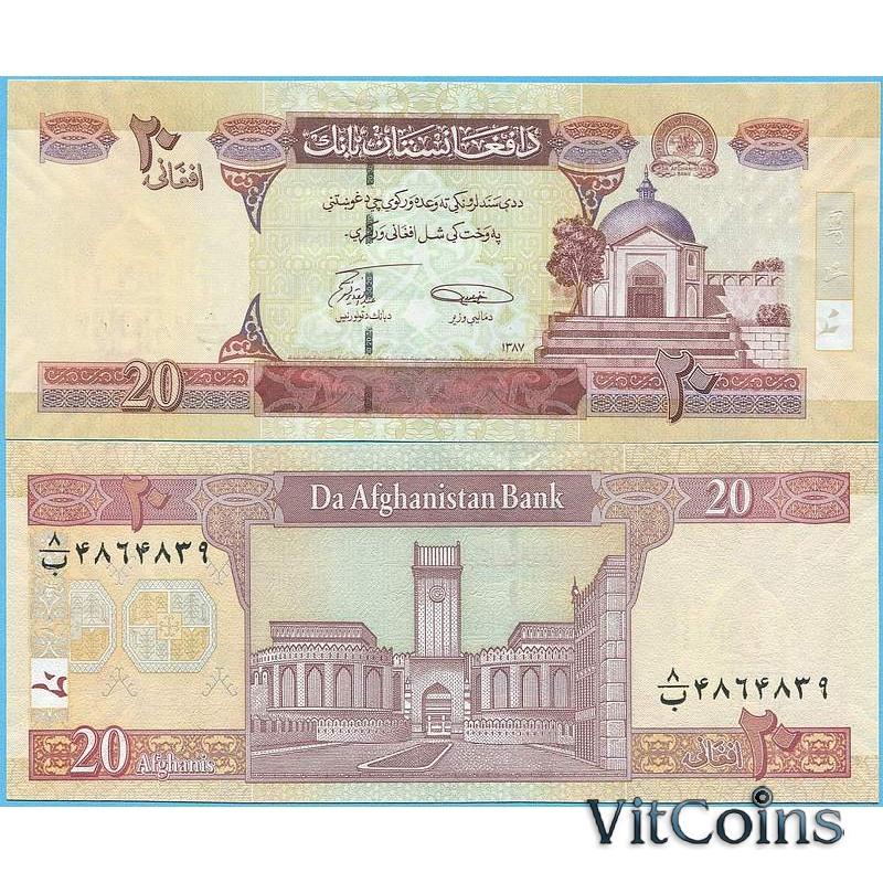 Банкнота Афганистан 20 афгани 2008 год.