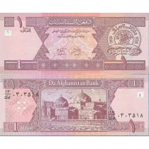 Афганистан 1 афгани 2002 год