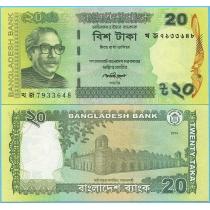 Бангладеш 20 так 2014 год.