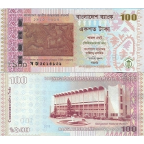 Бангладеш 100 так 2013 год. 100 лет Национальному музею