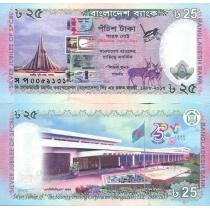 Бангладеш 25 так 2013 год. 25 лет Государственной типографии.