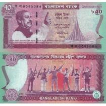 Бангладеш 40 так 2011 год. 40 лет Независимости.