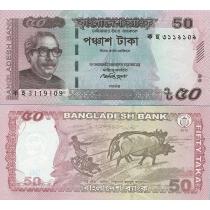 Бангладеш 50 так 2015 г.
