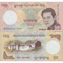 Бутан 50 нгултрум 2013 год.