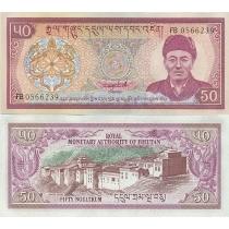 Бутан 50 нгултрум 1992 год.