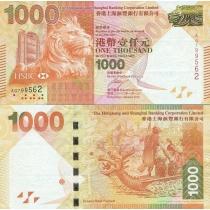 Гонконг 1000 долларов 2010 год.