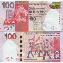 Гонконг 100 долларов 2014 год.