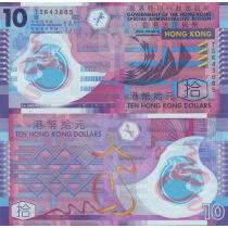 Гонконг 10 долларов 2012 год.