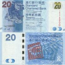 Гонконг 20 долларов 2014 год.