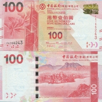 Гонконг 100 долларов 2014 г. Bank of China