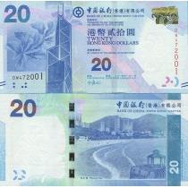 Гонконг 20 долларов 2014 год. Bank of China