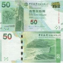 Гонконг 50 долларов 2013 год. Bank of China