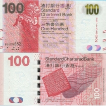 Гонконг 100 долларов 2014 год. Standard Chartered Bank