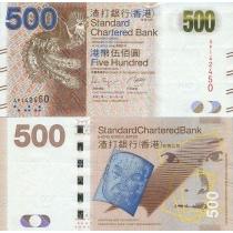 Гонконг 500 долларов 2012 год.