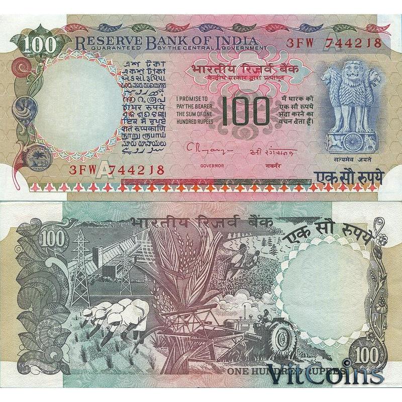Банкнота Индия 100 рупий 1977-1999 год.