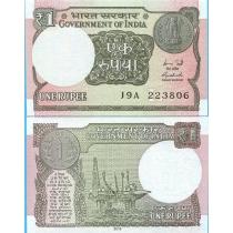 Индия 1 рупия 2015 год.