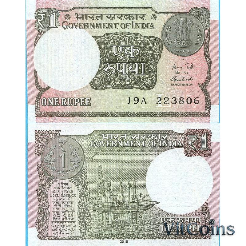 Банкнота Индия 1 рупия 2015 год.