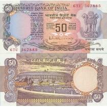 Индия 50 рупий 1985 год.