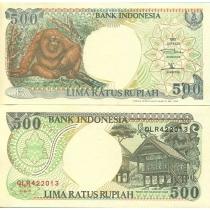 Индонезия 500 рупий 1998 год.