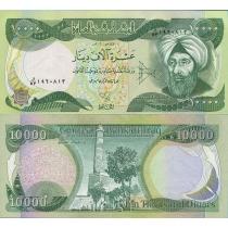 Ирак 10000 динар 2006 год.