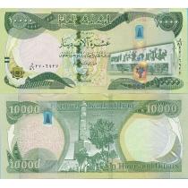 Ирак 10000 динар 2013 год.