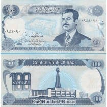 Ирак 100 динар 1994 г.