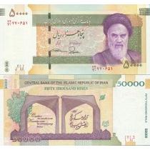 Иран 50000 риалов 2014 год. 80 лет Университету Тегерана