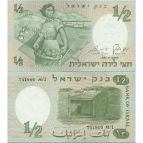 Израиль 1/2 лиры 1958 год.