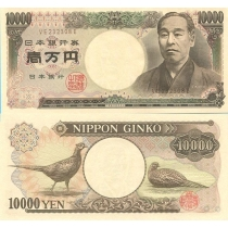 Япония 10000 йен 1993 г.