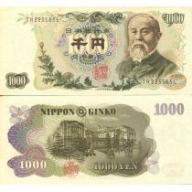 Япония 1000 йен 1963 год.
